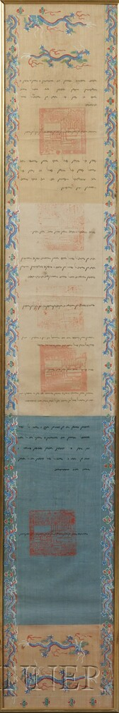Imperial Commendation Handscroll