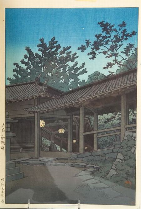 Hasui: A Temple Entrance in Evening