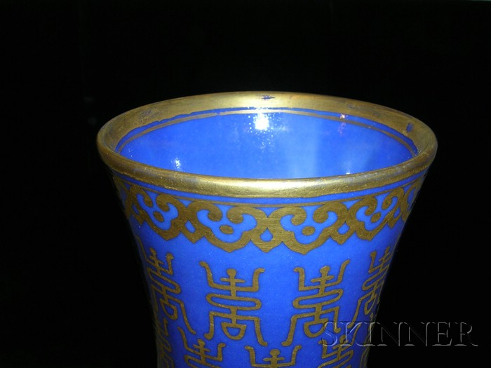 Gilt Blue Glazed Baluster Vase