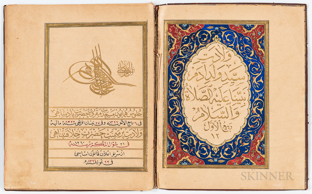Arabic Manuscript Calendar.