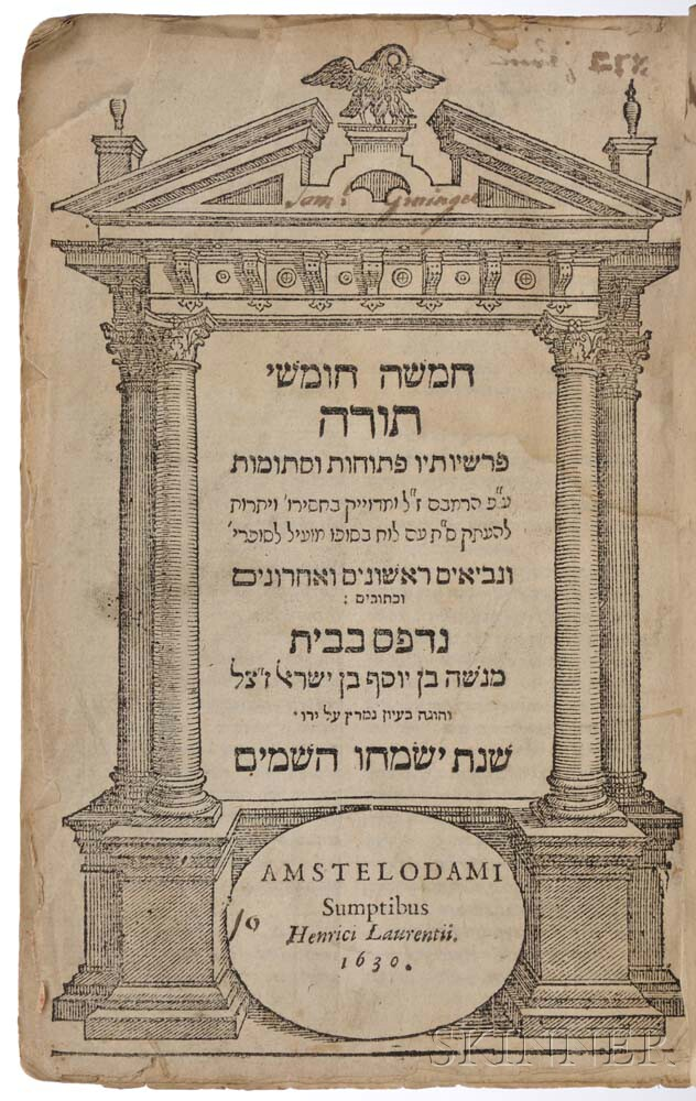 Hebrew Bible, 1630; Bound with The Whole Book of Psalmes  , 1636.