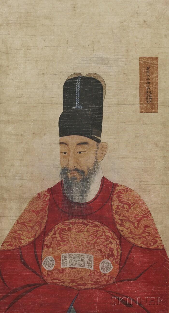 Korean Art Korean Antiques Skinner Auctioneers