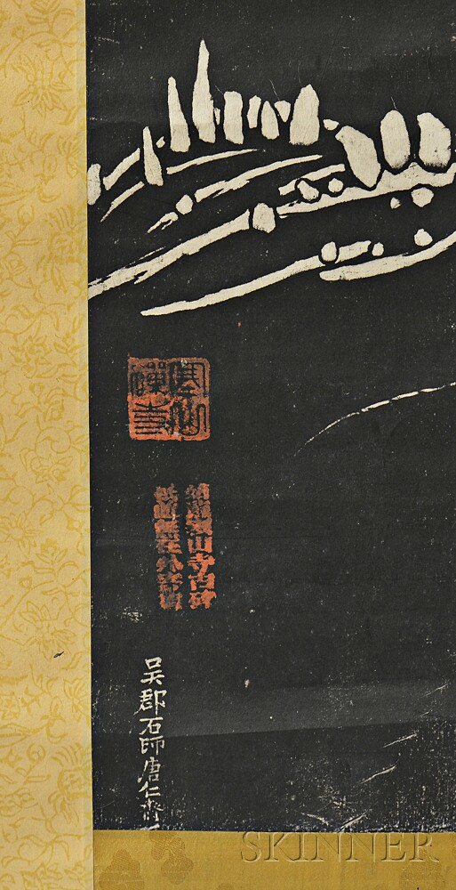Rubbing Hanging Scroll