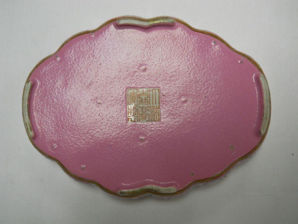 Famille Rose Floral Dish