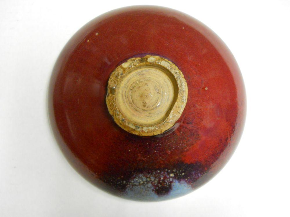 Flambe-glazed Bowl