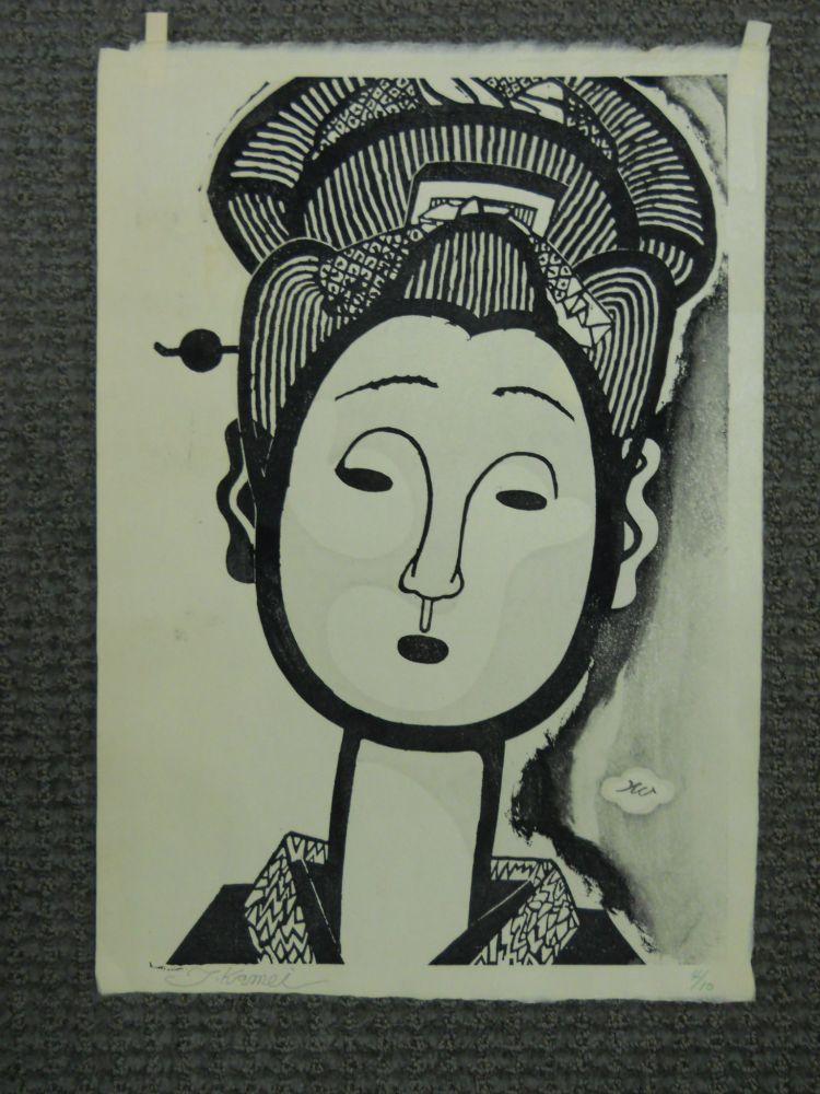 Fifteen Woodblock Prints