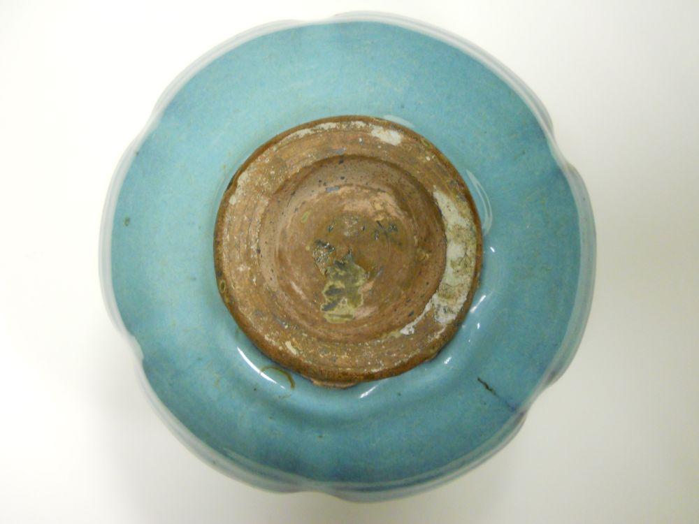 Jun Ware-style Bowl