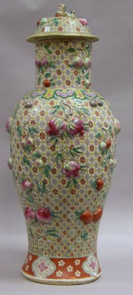 Chinese Enamel Decorated Porcelain Covered Vase.