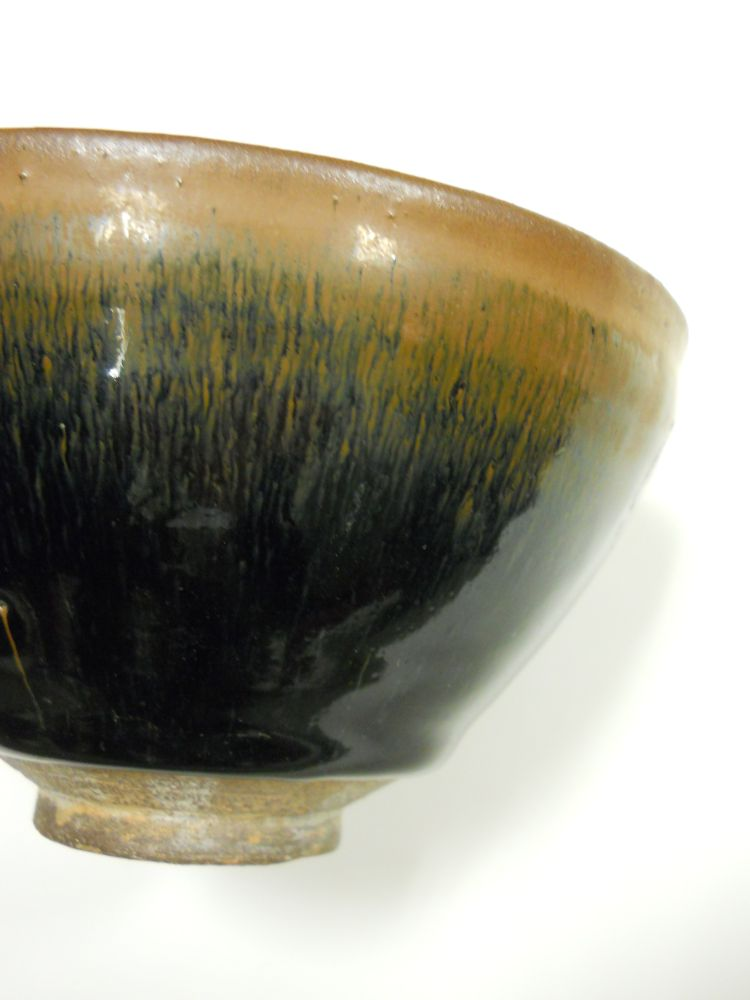 Stoneware Tea Bowl with Hare's Fur Glaze