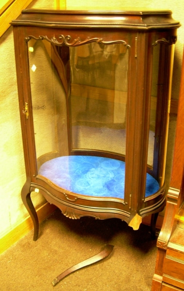 Louis XV Style Carved Rosewood Vitrine.