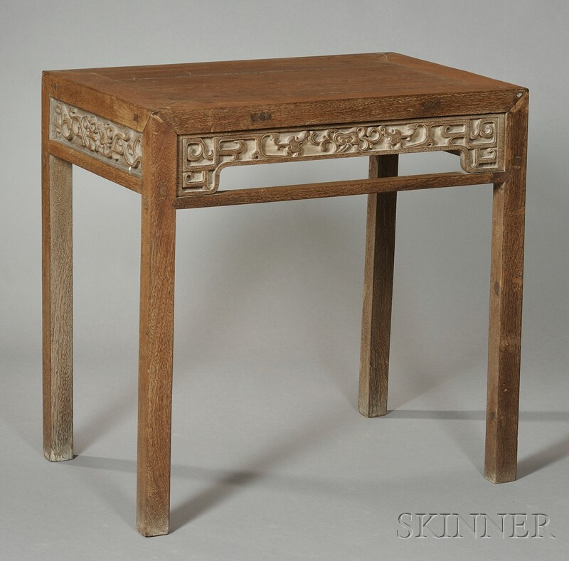 Jichimu   Side Table