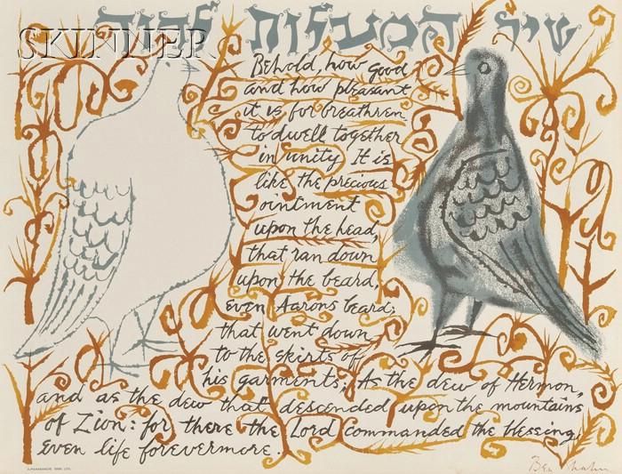 Ben Shahn (American, 1898-1969)      Psalm 133