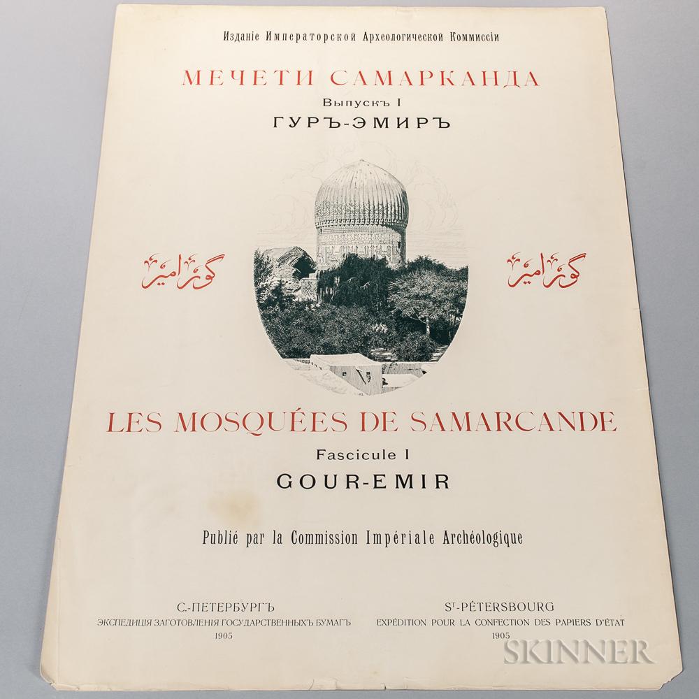 Les Mosquees de Samarcande.