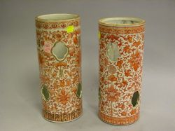 Pair of Chinese Iron Red Reticulated Porcelain Hat Stands.