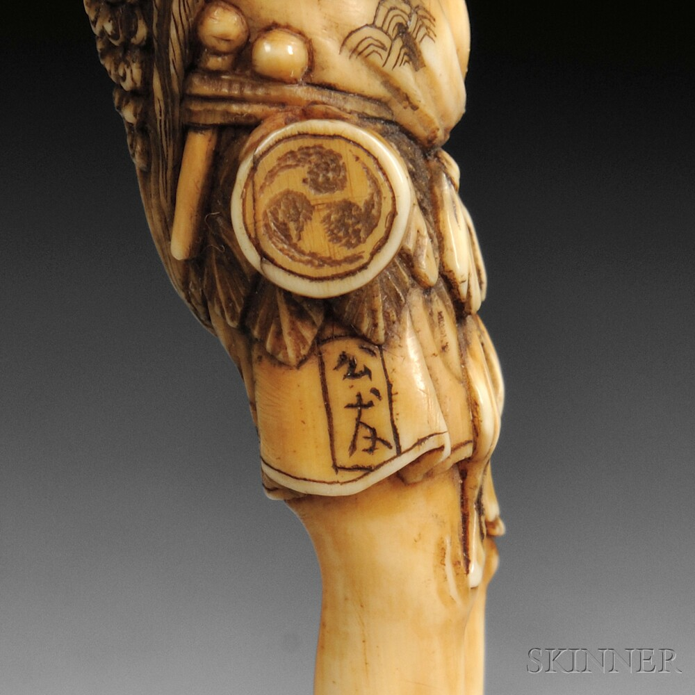 Ivory Carving of Raiden