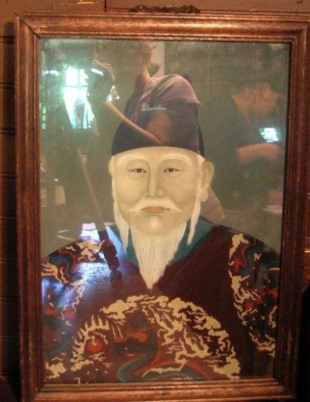 Framed Reverse Painted Chinese Ancestor Portrait