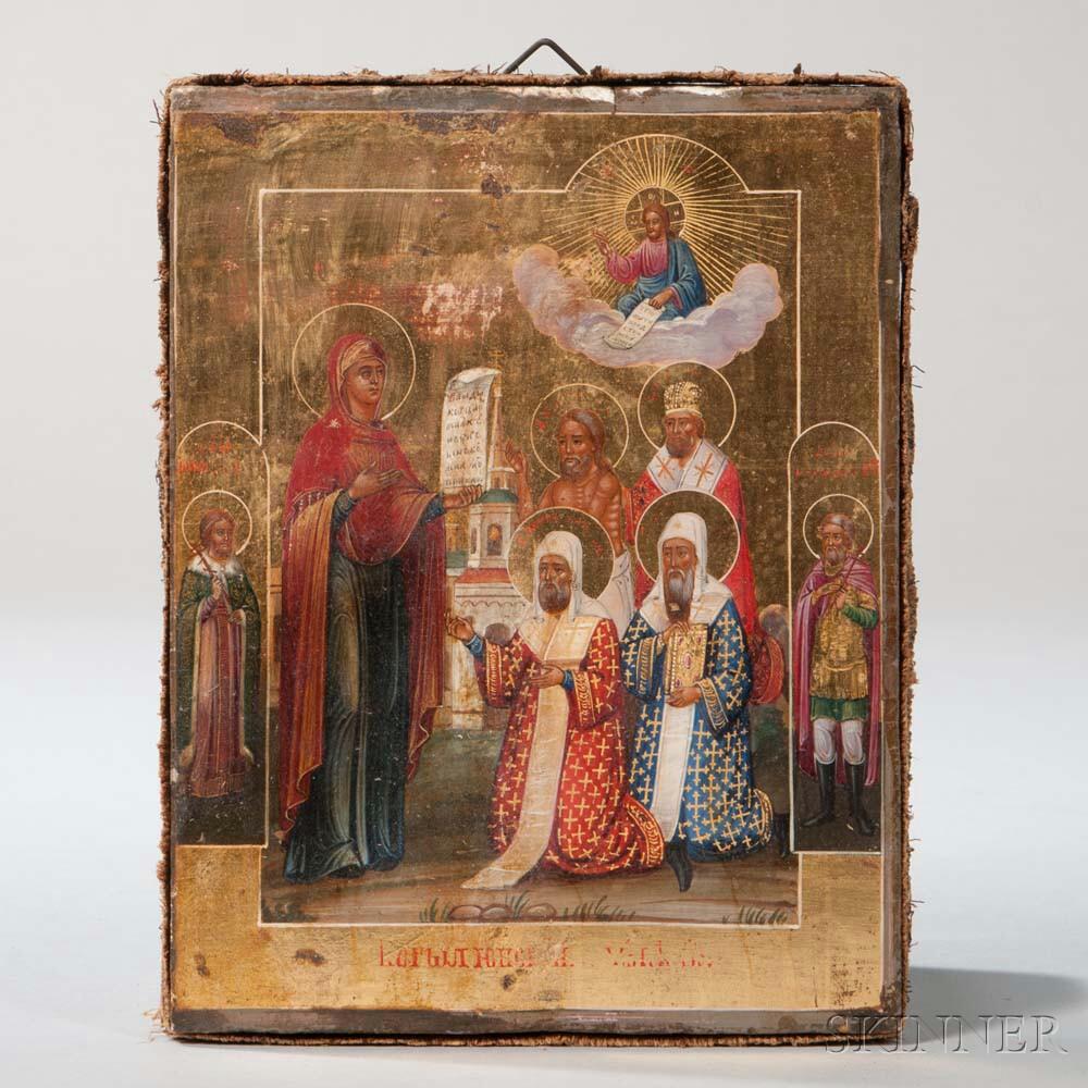 Russian Icon of the Bogoliubskaya Mother of God