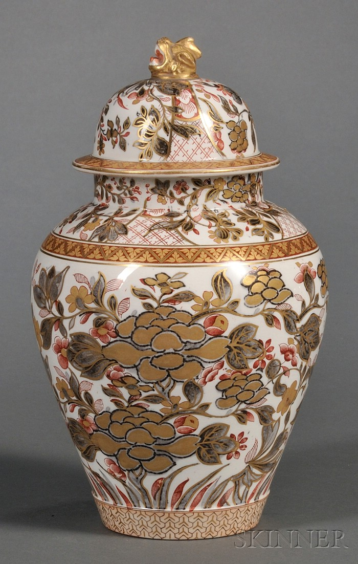 Wedgwood Japanese-style Pearlware Jar and Cover