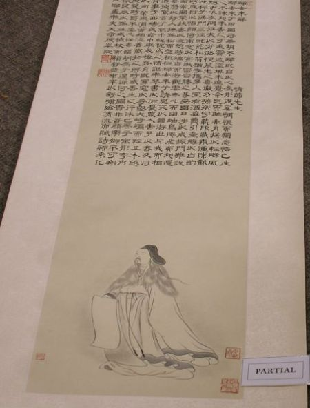 Chinese Scroll with Calligraphy and a Chinese Watercolor Scroll Depicting Bamboo.