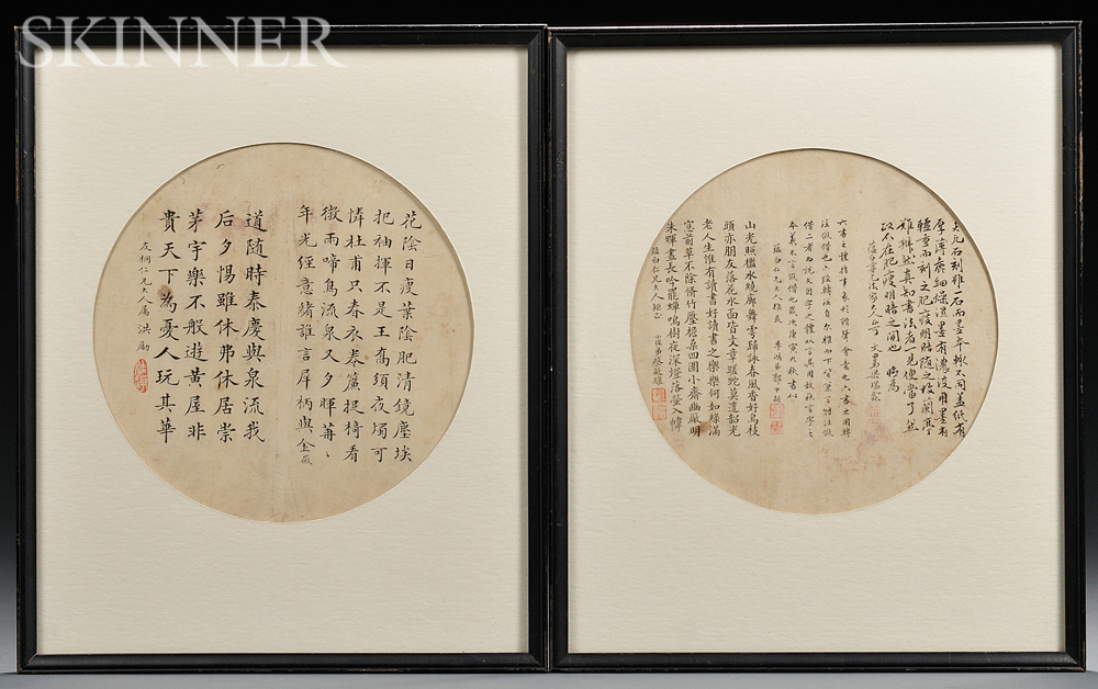 Two Framed Works of Calligraphy