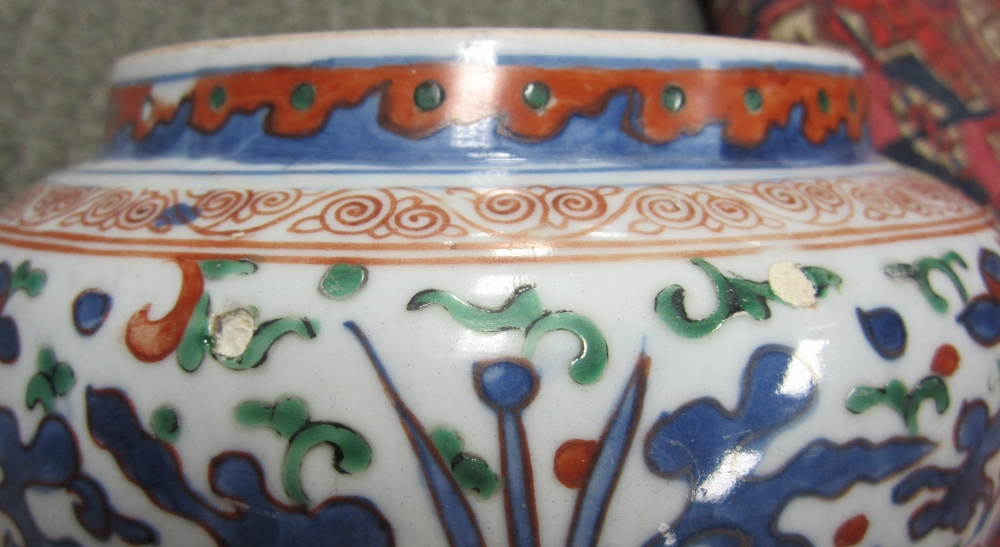Three Chinese Decorative Porcelain Items