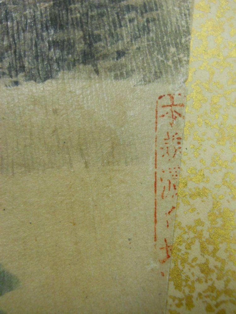 Four Fan Paintings