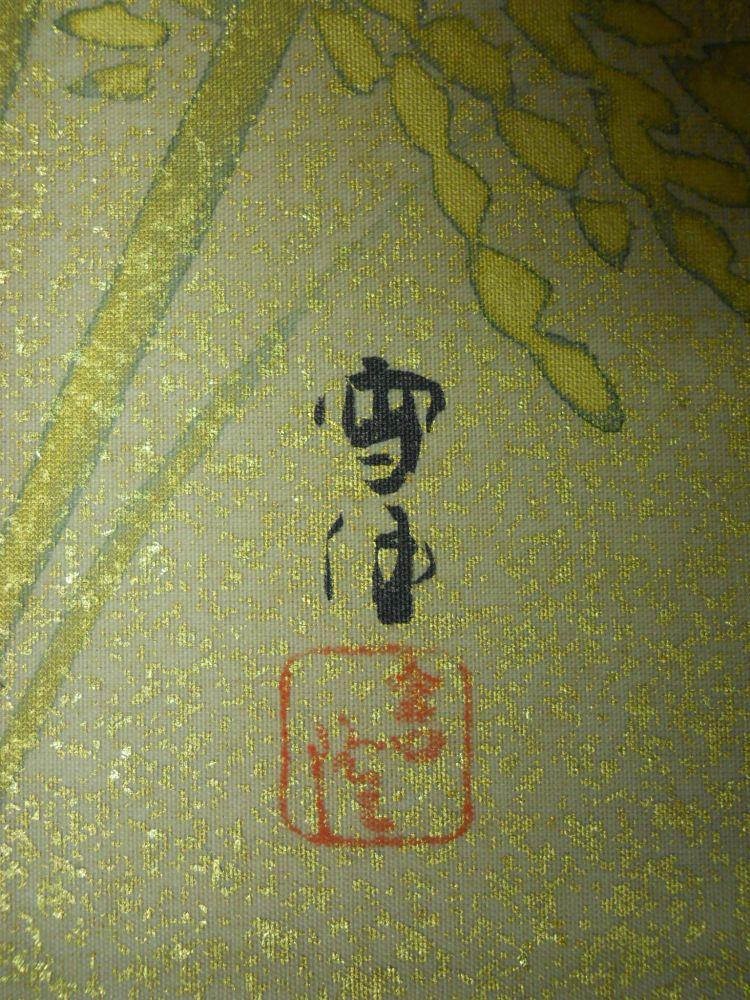 Lacquer Box by Kamisaka Sekka (1866-1942)