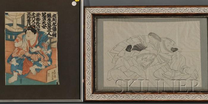 Five Japanese Woodblock Prints: