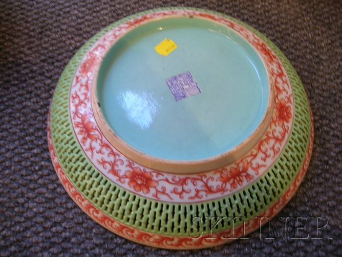 Reticulated Porcelain Plate