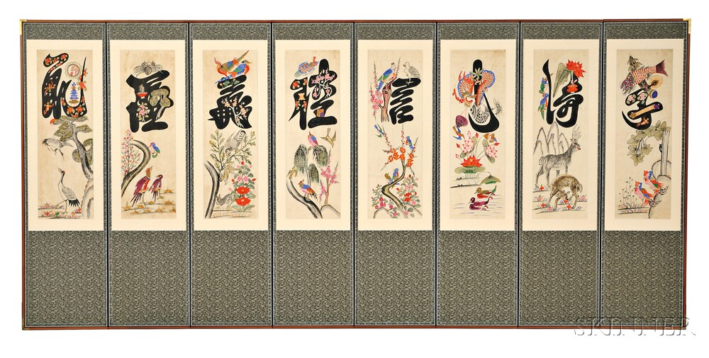 Eight-panel Hyoje Munjado   Screen