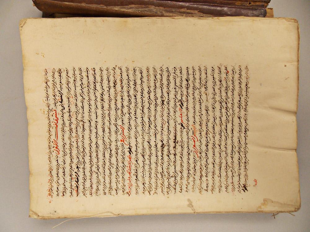 Islamic Manuscript, North Africa.