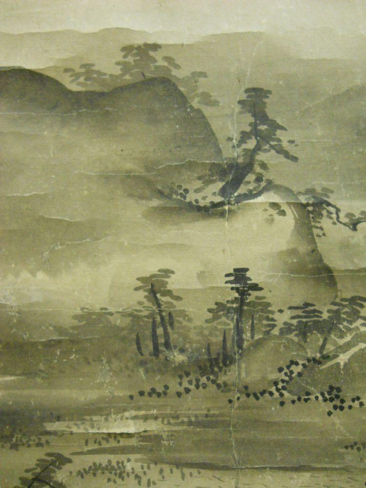 Hanging Scroll Depicting Mt. Fuji