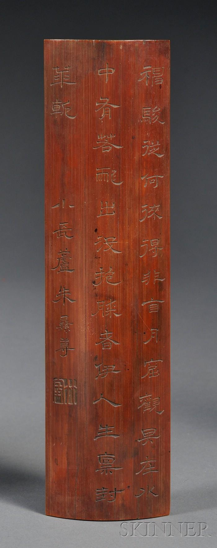 Bamboo Wrist Rest