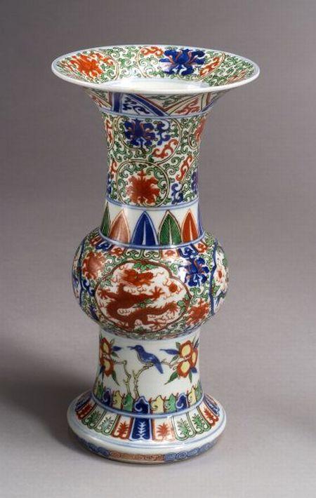 Wu Tsai Vase