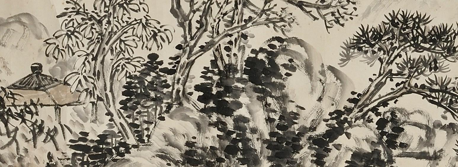 Landscape Handscroll