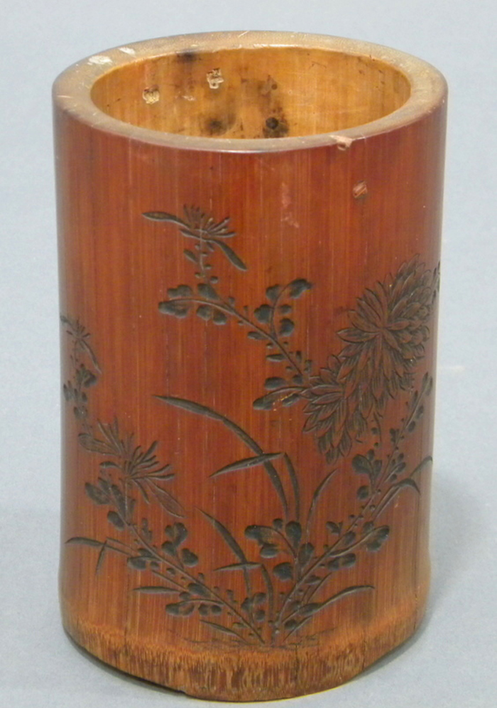 Bamboo Brush Pot