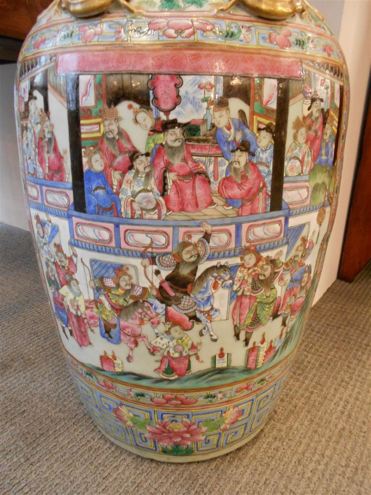 Chinese Porcelain Floor Vase