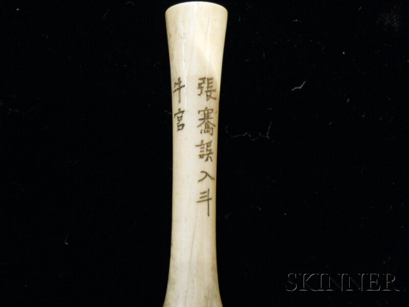 Ivory Brush Handle