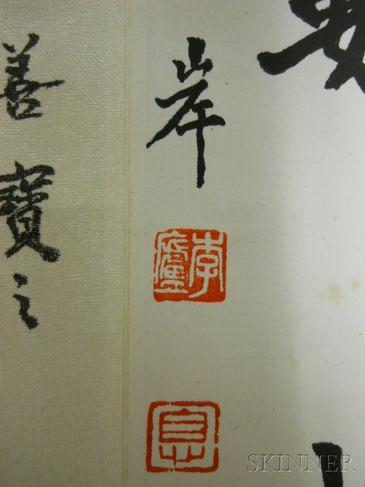 Calligraphy Couplet Sale Number 2678b Lot Number 440