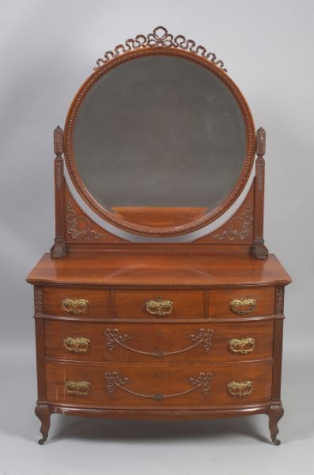 Paine Furniture French-style Carved Mahogany Bowfront Mirrored Dresser