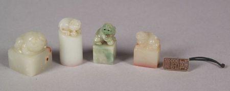 Five Jade Seals