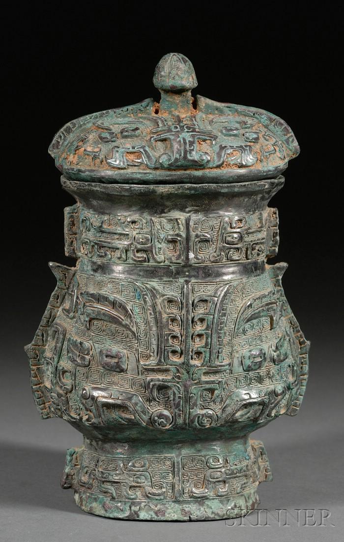 Bronze Ritual Wine Vessel and Cover, You