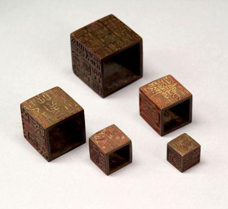 Five Compartment Bronze Seal