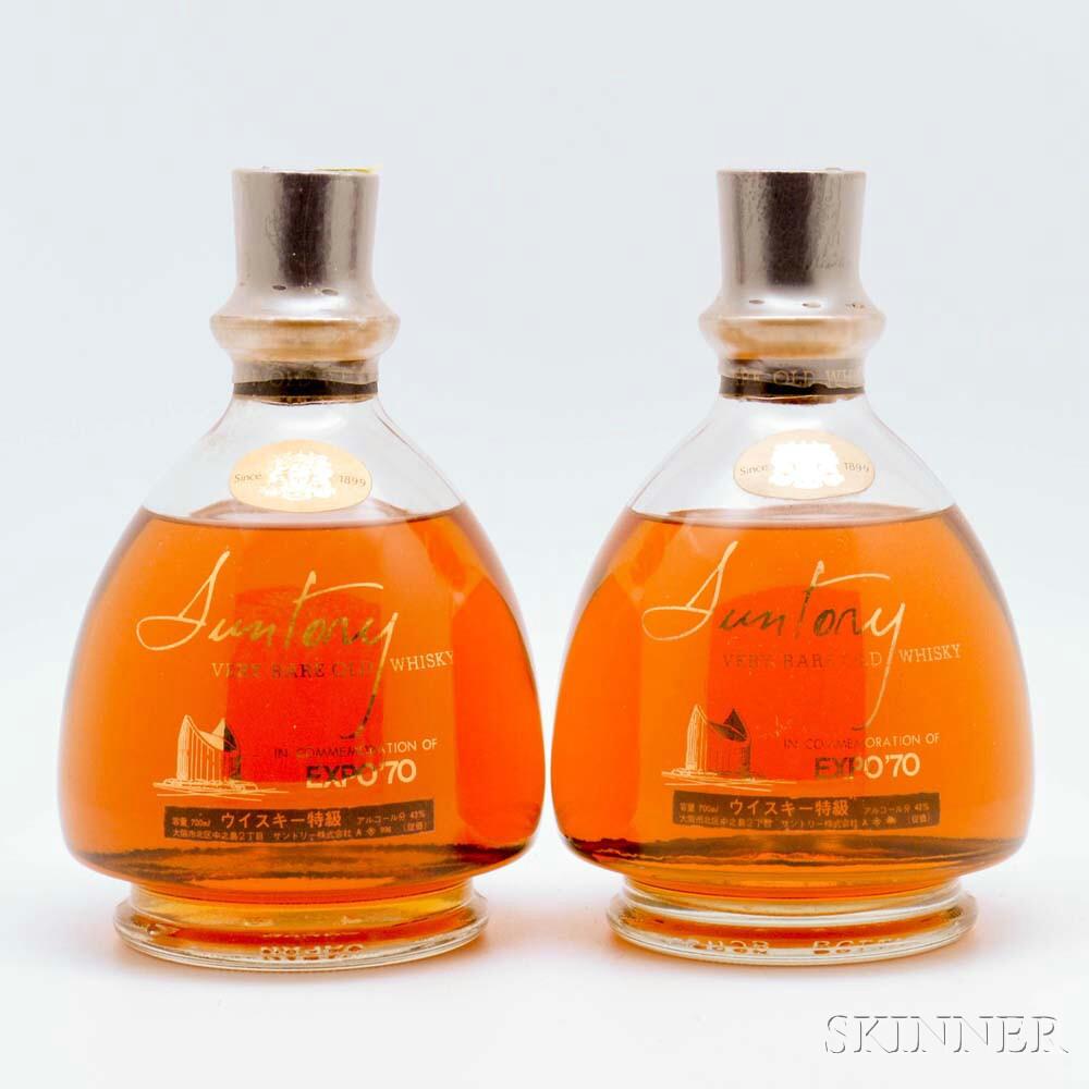 Suntory Very Old Rare Whisky, 2 70cl bottles