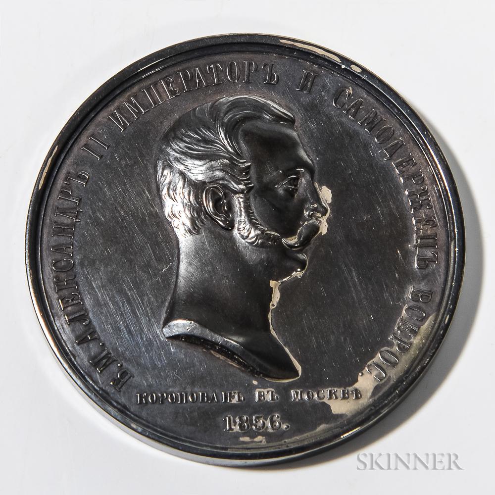 1856 Russian Alexander II Silver Coronation Medal