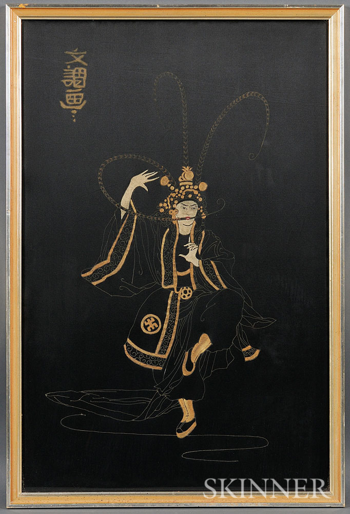 Wall Hanging Depicting a Dancer