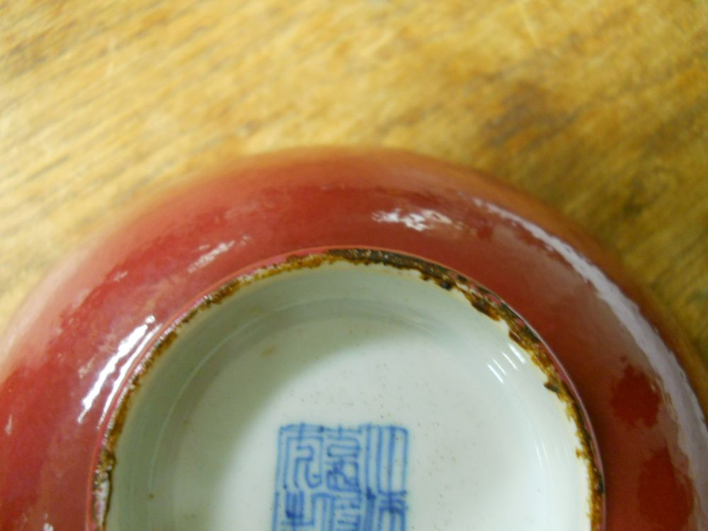 Red-glazed Bowl