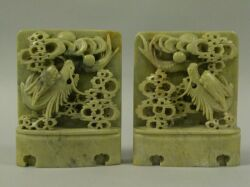 Pair of Asian Carved Soapstone Bookends.