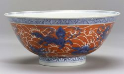 Underglaze Blue and White Bowl with Red Enamel