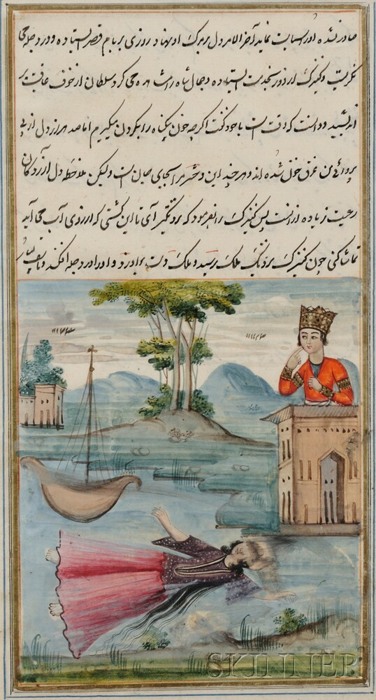 Qajar Manuscript with Miniature Painting